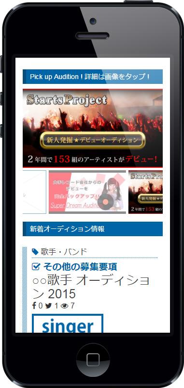 phone_main_slide