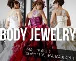 img-top-bodyjewelry