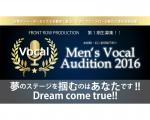 MENS SINGER