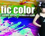 +tic color プラカラ