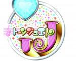 TJlogo_Candy-full_4C_3rd