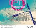 opto_event_flyer_fix