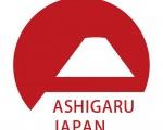 ashigarujapan_logo
