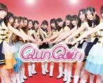 福岡のアイドル・QunQun(きゅんきゅん)新メンバー・特別枠一般募集