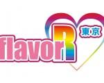 flavor1