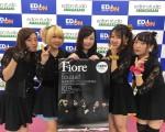 【関西】ダンスボーカルグループFioreの新メンバー募集