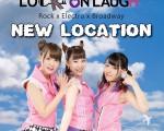 LOCK ON LAUGH 【2期メンバー募集】
