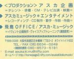 タレント俳優・新規発掘オーディション!