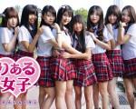 アイドルユニット「りある女子」追加メンバーオーディション