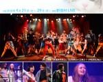 【2/19締切】主演・ヒロイン含め募集。松多壱岱演出、4月新宿村LIVE公演『天満月のネコ』