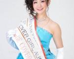 6/10(日)本番:西新宿 モデルコンテスト出場者募集 グランプリは情報誌の表紙に決定!