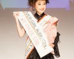 第19回 BMS FASHION MODEL CONTEST グランプリは情報誌の表紙に決定!