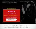 ◇新春第2弾◇アニソン声優シンガー『新作アニメで主題歌&声優デビュー!』