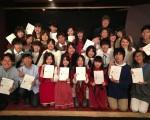 朗読劇「赤ずきんと青い鳥」8月公演出演者オーディション