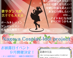 hall_idol_design