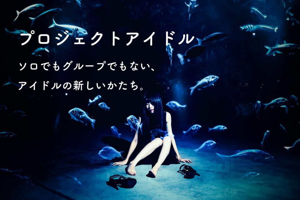 under_the_sea_1_5
