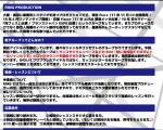 【関西】EDM×ロックの本格派新グループの初期メンバーを募集。