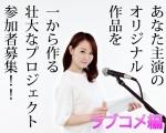 OR募集画像(9月)02