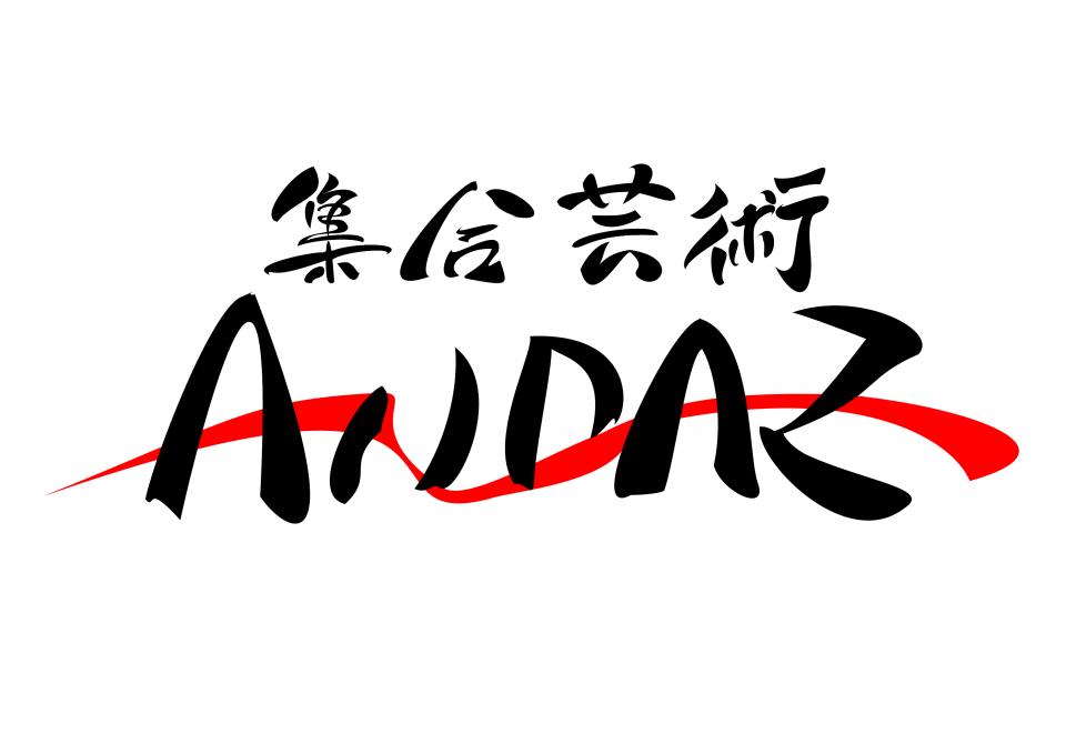 ANDAZパソコンロゴ