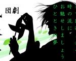 劇団風来儚旗揚げ公演「Fairy Tale~月桃牛鬼~」