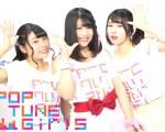 電脳8bitアイドル「POP TUNE GIRLS」追加メンバー大募集