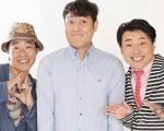 地上波人気ドラマ&レギュラーレポーター募集