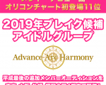 2019-01-31 20.11.03