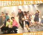 劇団扉座研究所2019年度【第23期】生募集