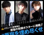 Jack contest men's in 原宿