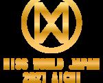 ミス・ワールド・ジャパン2021 愛知 選考会